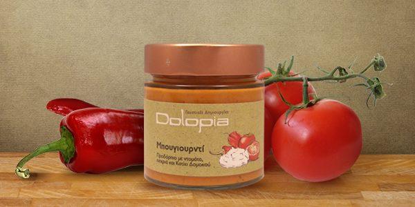 Tomaten Pate