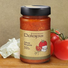 Tomatensoße Fetakäse